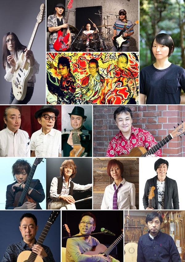 ギター愛炸裂! 〈ギターカーニヴァル2018 埼玉☆浦和〉開催