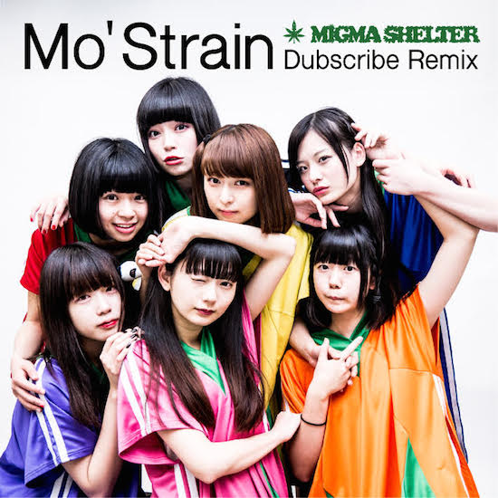MIGMA SHELTER、Dubscribeの「Mo'Strain」リミックス音源を無料配信