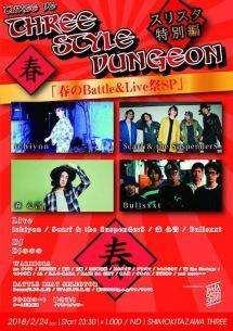 umaneco・MC ichiyon主催のフリースタイル・バトル・イベント第3弾が下北沢THREEにて開催