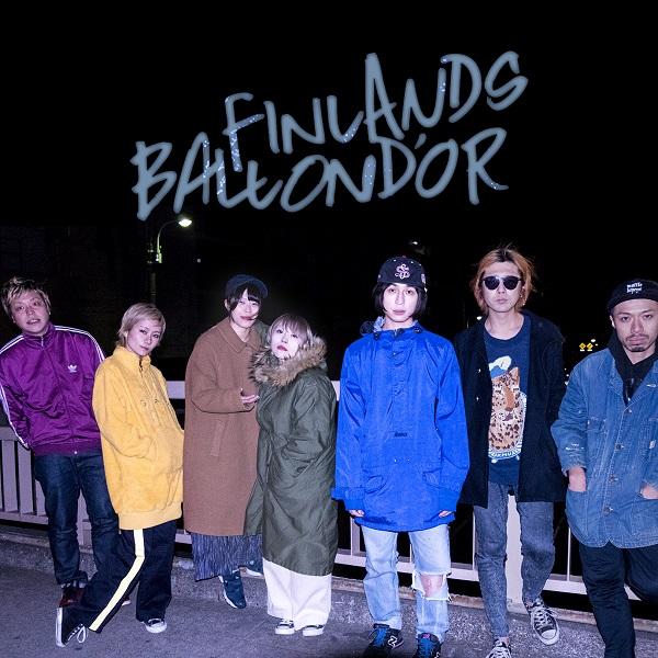 BALLOND'ORとFINLANDSが5月にスプリットep発売、ツアーも開催