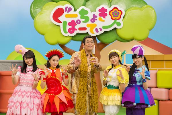 "Momokuro-chan Z x Pico Taro Rain的合作! ""PPAP""的姊妹歌""蔬菜""的MV发行"