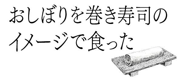 忘れらんねえよ 柴田隆浩、幻冬舎plusにてエッセイ連載スタート