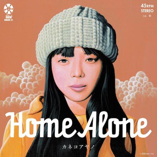 カネコアヤノ、〈雷音レコード〉から新作7インチ発売 東名阪ワンマンも決定