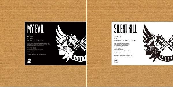 KAGERO、新音源『MY EVIL』と『SILENT KILL』をApple Musicから発表 オンラインストアもオープン