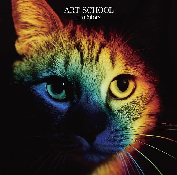 ART-SCHOOL、新作MV2本同時公開 コントラストをテーマに2曲を合わせて1つの作品に