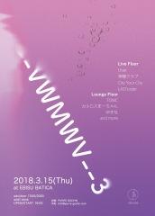 恵比寿BATICAでPURRE GOOHN主催イベント〈VWMWV3〉開催 Utae、神様クラブら出演