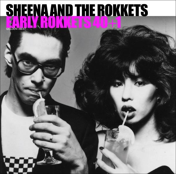 シーナ&ロケッツ、デビュー40周年記念ベスト盤が本日発売 スペシャル・ダイジェスト試聴サイトがオープン