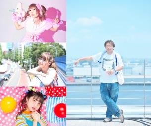 可恩(Dreamy Melts)、4月4日ソロ・イベントのゲストにみすみゆうか(ex.清 優華/清 竜人25)が出演