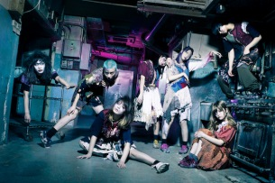 BiS、プー・ルイ参加のラスト楽曲「DiPROMiSE」MV公開
