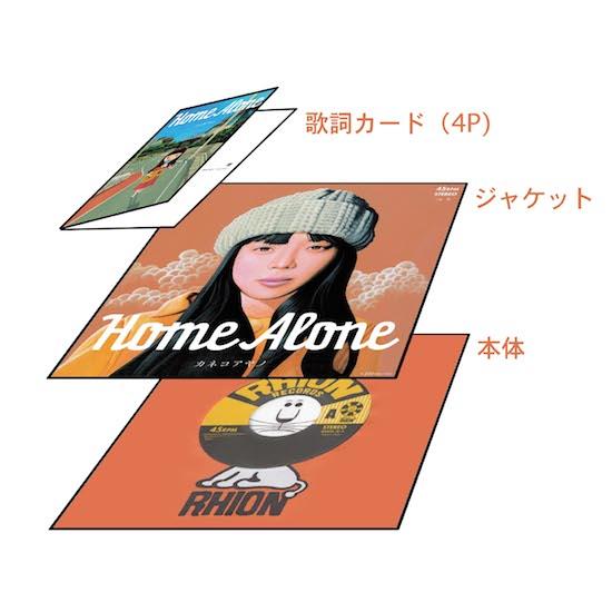 "Kaneko Ayano,新专辑""节日""于4月发布,Sham Cats,Tomoko Shibata等人巡回演出"