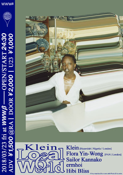 アフロ電子音楽最前衛の結晶、Kleinが来日!