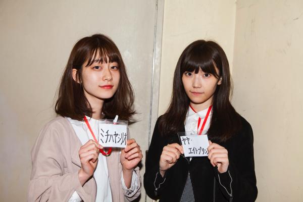 WACK合同オーディション結果、大阪野音での〈WACK EXHiBiTiON〉にて発表