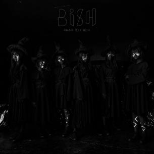 BiSHがヤンキーに!? 新進気鋭現役学生21歳がディレクションを担当した「PAiNT it BLACK」MV公開