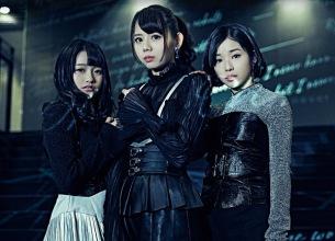 ONEPIXCEL、新曲「Howling」MV公開 3月31日(土)にはフリーライブ開催