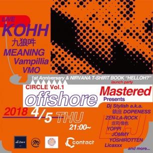 KOHH、九狼吽、MEANING、Vampillia、VMOら出演〈CIRCLE Vol.1〉4月5日に開催