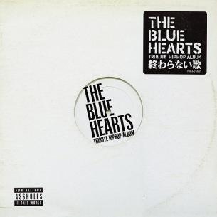 THE BLUE HEARTSのヒップホップ・トリビュート誕生! PUNPEE、NORIKIYOらが参加