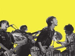 THIS IS JAPAN、2年振りミニ・アルバム発売決定 初のリリースツアーも開催