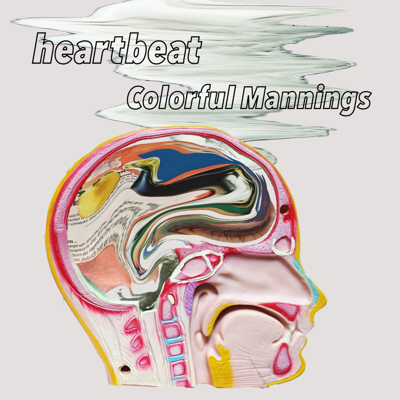 Colorful ManningsがNEW EPを4/25リリース