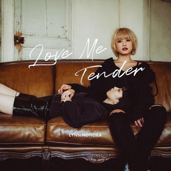 ほのかりん、1stフル・アルバム『LOVE ME TENDER』発売 ワンマンライヴも開催