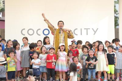"Pico Taro住在埼玉!与Momokuro-chan Z和""PPAP""的合作歌曲让孩子们感到高兴"