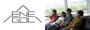 幡ヶ谷FORESTLIMIT8周年記念、ENERGISH GOLF×Taiko Super Kicksツーマンライヴ開催