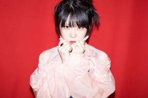 大森靖子、書き下ろしの初単著「超歌手」刊行決定 ハードカバー&特典付きの豪華版も