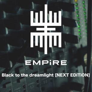 EMPiRE、新メンバーのツイッターを開設 新体制音源をOTOTOYにて期間限定DL開始