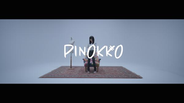 """Pinokko、デビュー曲「Trend」のMV公開 """"踊れてない踊り""""にも注目"""