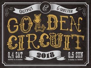 沖縄開催のサーキットフェス〈ゴールデンサーキット2018〉に川本真琴、バレーボウイズ、カネコアヤノ、URBANフェチら出演