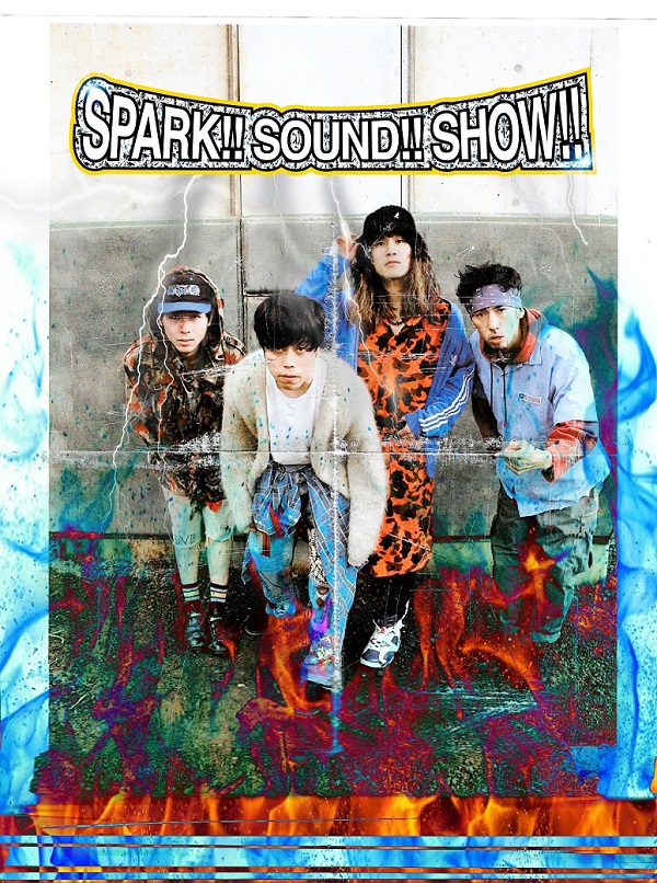 SPARK!!SOUND!!SHOW!! 1stフルアルバムの収録曲発表&ジャケット公開