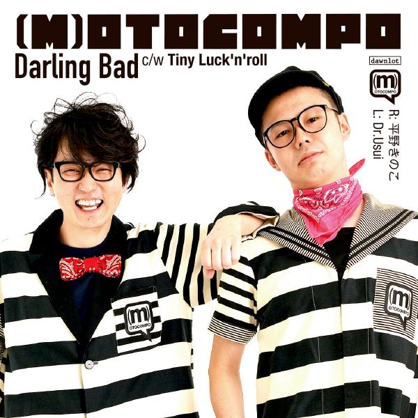 (M)otocompo 3年ぶり単独作品『Darling Bad』をダウンロードカードで会場限定発売