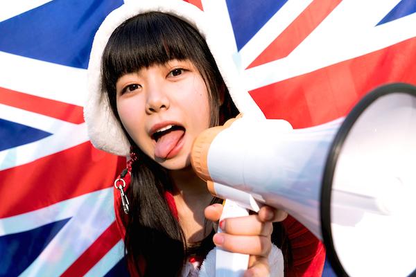 眉村ちあき、初の流通アルバム『目尻から水滴3個、戻る』5月に発売 リリイベも決定