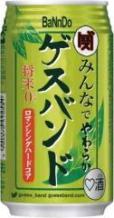 チケ代1000円お茶割り飲み放題付き!ゲスバンド企画にTHIS IS JAPAN、ドアノブロックら出演