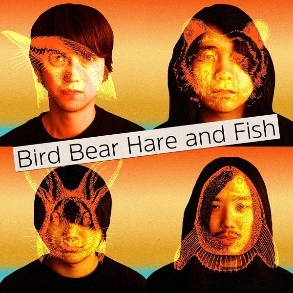 Bird Bear Hare and Fish、1stシングル「ページ」MVを公開