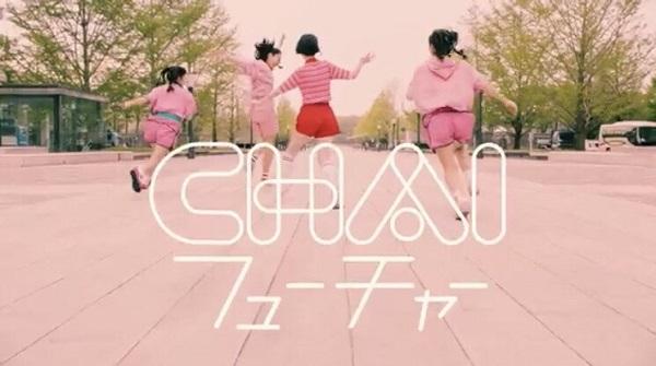 【空飛ぶCHAI】3rd EP「わがまマニア」収録曲「フューチャー」のMV公開