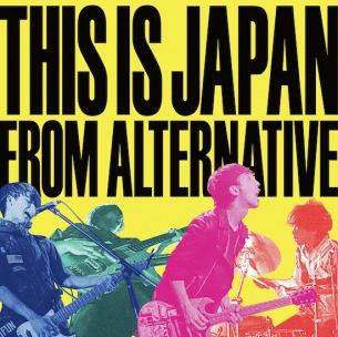 THIS IS JAPAN、最新アルバムのリード曲「コースアウト」のMV公開
