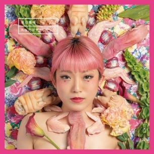 坂口喜咲、2ndフルアルバム『あなたはやさしかった』ジャケ写公開 インストアライブ&サイン会も決定