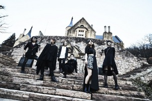 Q'ulle・ゆずき率いるYUZUKINGDOM、2ndシングル配信スタート! MVはクリーン/スクリームの白黒対比で