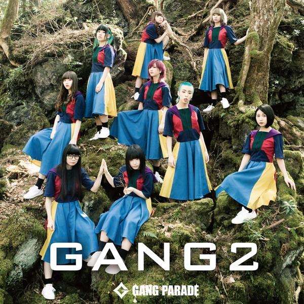 【全編台湾ロケ】GANG PARADE、5/29発売シングル『GANG 2』のカップリング曲『来了』MV公開