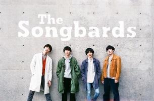 The Songbards、初ワンマンは地元・神戸で! フジテレビ『Love music』にも登場