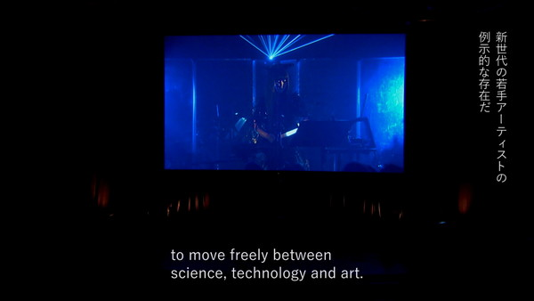 やくしまるえつこ アルスエレクトロニカ授賞式での『わたしは人類』ライヴ映像を公開