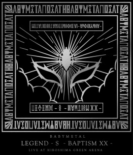 BABYMETAL、SU-METAL の広島凱旋公演・映像作品「LEGEND - S - BAPTISM XX -」リリースが決定