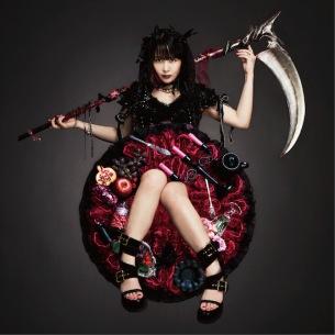 大森靖子、新アルバム『クソカワPARTY』のジャケット公開 リード曲「死神」にZiNG参加