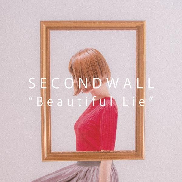 SECONDWALL 待望の1stフル・アルバム『Beautiful Lie』配信開始