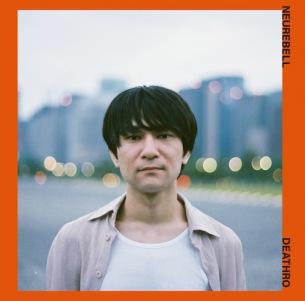 DEATHRO、7月にリリースされる2ndアルバム『NEUREBELL』のジャケット & アルバム収録曲「FLOWERS」公開