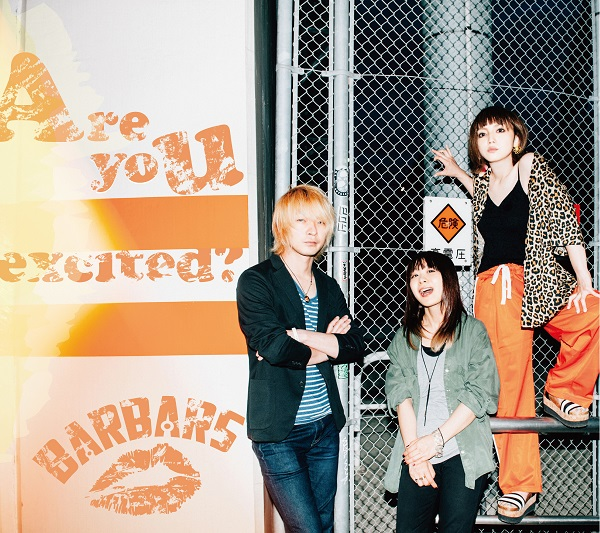 BARBARS、5年半ぶり3rdアルバム『Are you excited?』をchemicadriveよりリリース