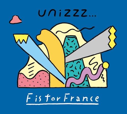京都インディー発unizzz… 、8/8(水)にミニ・アルバム『F is for France』リリース決定!