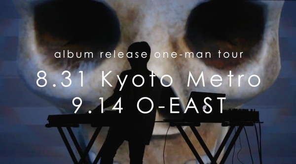 DÉ DÉ MOUSE、新アルバム『be yourself』発売決定 京都メトロ、渋谷 O-EASTにてワンマンツアー開催