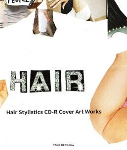 Hair Stylistics(中原昌也)、自主リリースCD-R作品のアートワークをまとめた作品集発売決定