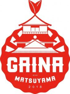 松山を元気にするフェス〈GAINA MATSUYAMA 2018〉初開催 第1弾でシシド・カフカ、オーイシマサヨシ、LUNK HEAD、鳴ル銅鑼ら決定